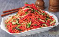 Овощной салат по-тайски
