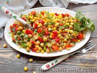 Овощной салат с запечённым перцем, кукурузой и нутом