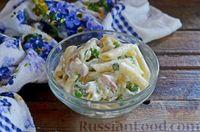 Салат с макаронами, копчёной грудинкой, зелёным горошком и сыром