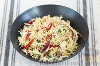 Овощной салат с пряной заправкой