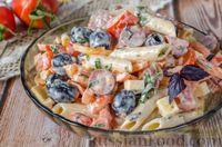 Салат с макаронами, сосисками, овощами и сыром