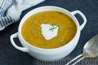 Гороховый суп-пюре с розмарином и чесноком