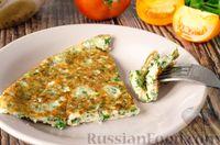 Омлет с сыром, творогом и зеленью