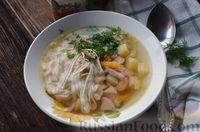Куриный суп с ветчиной и лавашом