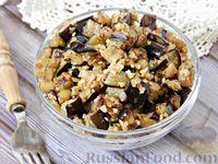 Салат из жареных баклажанов с орехами и чесноком