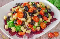Салат из свёклы с помидорами, сыром и маслинами