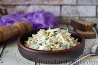 Салат с огурцами, яйцами и сыром