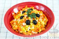 Салат из моркови с кукурузой и луком