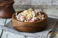 Салат с грибами, фасолью, кукурузой и крабовыми палочками