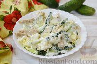 Салат с кальмарами, яйцами и огурцами
