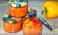 Лечо из перца и помидоров (на зиму)
