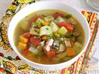Суп с кабачками, грибами и копчёной грудинкой