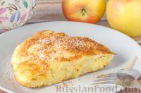 Омлет с яблоками и корицей