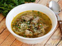 Капустный суп с индейкой и чечевицей
