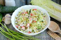 Крабовый салат с овощами, горошком и сыром