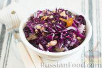 Салат из краснокочанной капусты с фасолью и маринованными грибами
