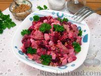 Свекольный салат со свининой и яйцами