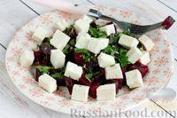 Салат из свёклы с брынзой и зеленью