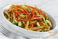 Овощной салат с кунжутом, по-корейски