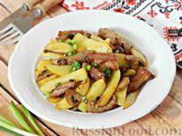 Картофель, жаренный  с мясом и грибами