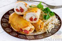 Куриные рулетики со сладким перцем, под сыром