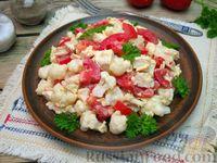 Салат с курицей, помидорами и цветной капустой