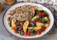 Запечённая свинина с картофелем, баклажанами и помидорами