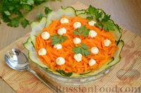 Рыбный салат с рисом, морковью и огурцом