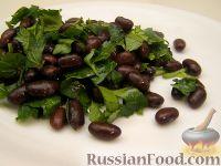 Острый салат из черной фасоли