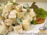 Салат из яблок с грецкими орехами