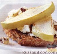 Чудо-бутерброд с козьим сыром и яблоками