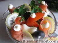 Салат из семги с помидорами