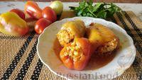Фаршированный перец с булгуром и овощами