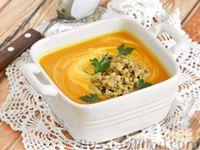 Тыквенный суп-пюре с обжаренным фаршем