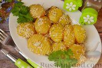 Запечённая картошка в кунжуте