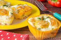 Яичница с овощами и сыром (в духовке)
