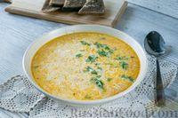 Сливочный суп с колбасками, тыквой и рисом