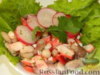 Салат с фасолью «Морские камушки»