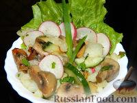 """Картофельный салат с шампиньонами """"Бурлеск"""""""