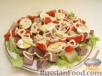"""Салат с языком """"Аппетитный"""""""