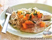 Тилапия с апельсиновой сальсой и ароматным рисом