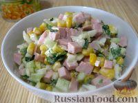 Салат из колбасы с яйцами и кукурузой