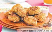 Куриные кусочки в хлебных крошках с пряностями