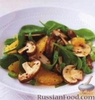 Салат из грибов и апельсинов