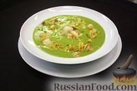 Суп-пюре из брокколи с креветками и лепестками миндаля