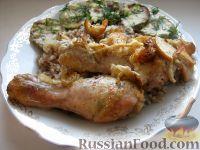 Куриное мясо, запечeнное в маринаде