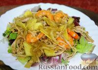 Тайский салат с ананасом, креветками и индейкой
