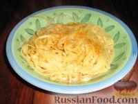 Спагетти с боттаргой