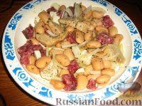 Салат с артишоками и фасолью