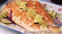Филе лосося, приготовленное на гриле